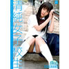 Seijun female school student 01