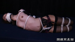 Renon Kanae - Bound and Gagged in Black Lingerie - Chapter 2