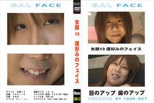 VSH-13 女人脸 13